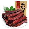 张飞 风干牛肉 麻辣味 200g