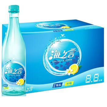 统一 海之言 海盐柠檬味 500ml*15瓶 整箱装