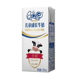 伊利 QQ星儿童成长牛奶 全聪型 箱装 190ml*15盒