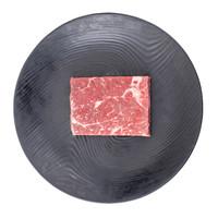 天谱乐食   澳洲黑毛和牛m9+臀腿肉牛排 150g