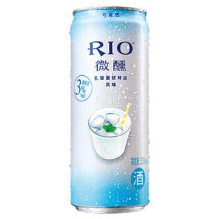 RIO 锐澳 微醺 乳酸菌口味 330ml*8罐