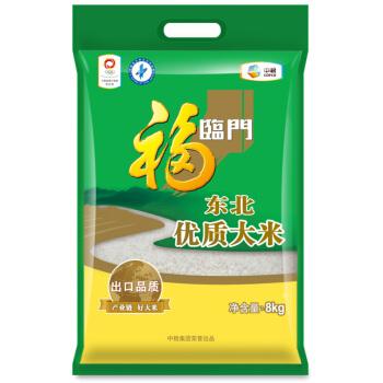 福临门 东北优质大米 8kg *2件