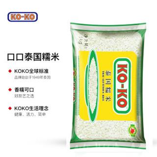 KOKO 泰国糯米 1kg