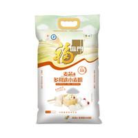 福临门 麦芯多用途小麦粉 5kg