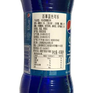Pepsi 百事可乐 蓝色可乐 450ml*6瓶