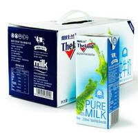 Theland 纽仕兰 部分脱脂纯牛奶 250ml*10盒 礼盒装
