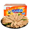 Shuanghui 双汇 鸡肉香肠 65g*50支
