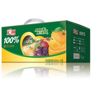 汇源 100%橙果汁 200ml*12盒 礼盒装