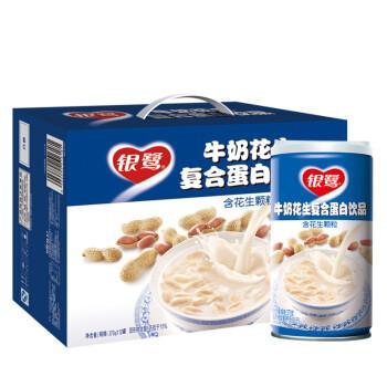 银鹭 花生牛奶口味 复合蛋白质饮料 370g*12罐 整箱