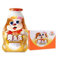 WAHAHA 娃哈哈 爽歪歪 营养酸奶饮品 200g*24瓶