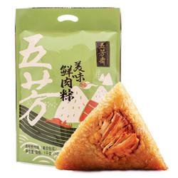 WU FANG ZHAI 五芳斋 美味鲜肉粽 1000g