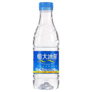 恒大冰泉 长白山天然矿泉水 350ml*24瓶 整箱装