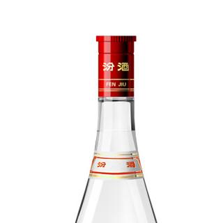 汾酒 玻汾 42度 清香型白酒 475ml