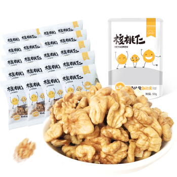 new boundaries 新边界 核桃仁 500g*20袋