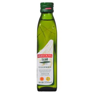 MUELOLIVA 品利 特级初榨橄榄油 瓶装 250ml