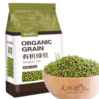 天地粮人 有机绿豆 1.25kg