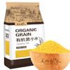 天地粮人 有机黄小米 1.25kg