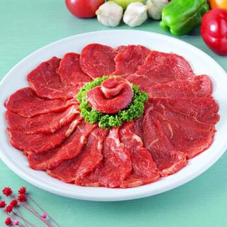 恒都 澳洲进口牛肉片 500g