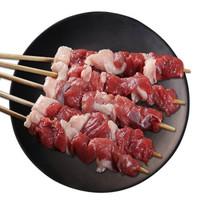 东来顺 国产草原羔羊原切后腿肉串 200g/袋(80%瘦肉 约10串)  *10件