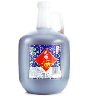 女儿红 三年陈 绍兴花雕酒 半干型 2.5L