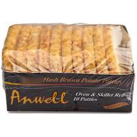 Anwell 安维  原味薯饼 620g