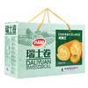 达利园 瑞士卷 香蕉味 720g *3件 60.7元(合20.23元/件)