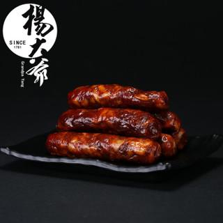 杨大爷 麻辣香肠腊肠500g烟熏川味香肠腊肉四川特产腊味