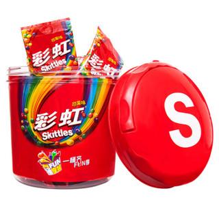 DOUBLEMINT 绿箭 彩虹糖FUN享桶 (15g*30)