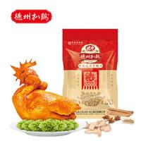 德州扒鸡 五香精选童子鸡 (500g)