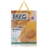 达利园好吃点高纤煎麸饼 营养早餐零食面包饼干蛋糕 800g(新老包装随机发货) *2件