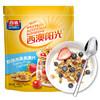 SEAMILD 西麦 烘焙干脆水果燕麦片 (500g、袋装、20小袋)