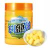 敖特尔 内蒙古特产 动物黄油 无水奶油 300ml(烘焙原料 纯度达99.8%)