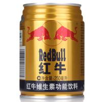 88VIP:Red Bull 红牛 维生素风味饮料饮品 250ml*6罐 *10件