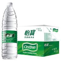 怡宝 饮用水 饮用纯净水 1.555L*12瓶  *8件