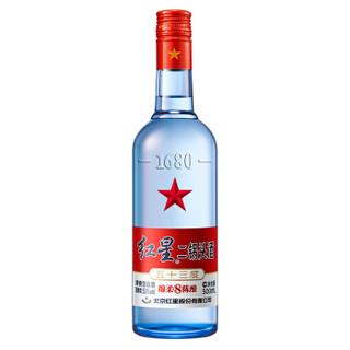 红星 蓝瓶二锅头 绵柔8陈酿 清香型白酒 53度 500ml