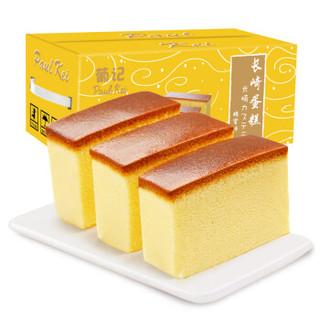 葡记  长崎蛋糕蜂蜜味1000g整箱礼盒 营养早餐 口袋手撕吐司面包 休闲零食 特产小吃糕点心 饼干曲奇