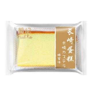 葡记 长崎蛋糕 (1000g、蜂蜜味)