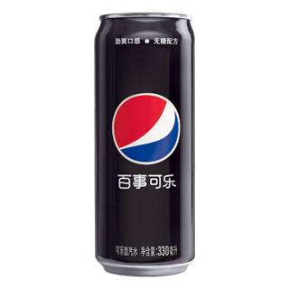 百事可乐 Pepsi  黑罐无糖可乐  330ml*24听