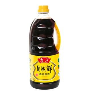 luhua 鲁花 自然鲜 酱香酱油 1.28L