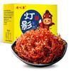 老川东 灯影牛肉丝 (盒装、五香味、13g*20)