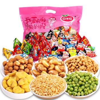 口水娃 豆类零食大礼包 (袋装、1300g)