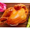 大红门 老北京烧鸡 550g 特色烧鸡 冷藏熟食 北京老字号 12.6元