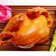 限地区:大红门 老北京烧鸡 550g 19.9元,可低至9.27元