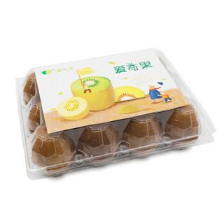 京觅 智利进口绿心奇异果 12个大果 单果105-115g