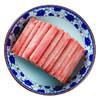 大牧汗 原切羔羊肉片 220g *16件 213.6元(合13.35元/件)