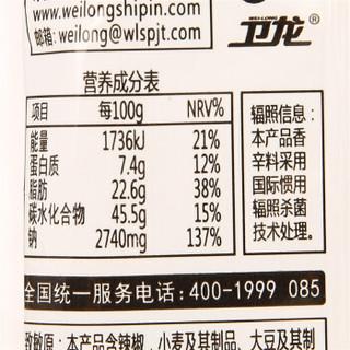 weilong 卫龙 小面筋 (1250g)