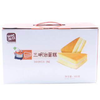 TAODO 淘豆 三明治蛋糕礼盒 (箱装、880g)