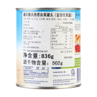 Dole 都乐 水果罐头 糖水热带杂果味 836g
