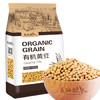 天地粮人 有机黄豆 1.25kg 20.16元