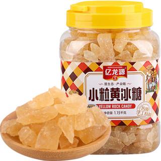 亿龙源 小粒黄冰糖 1150g